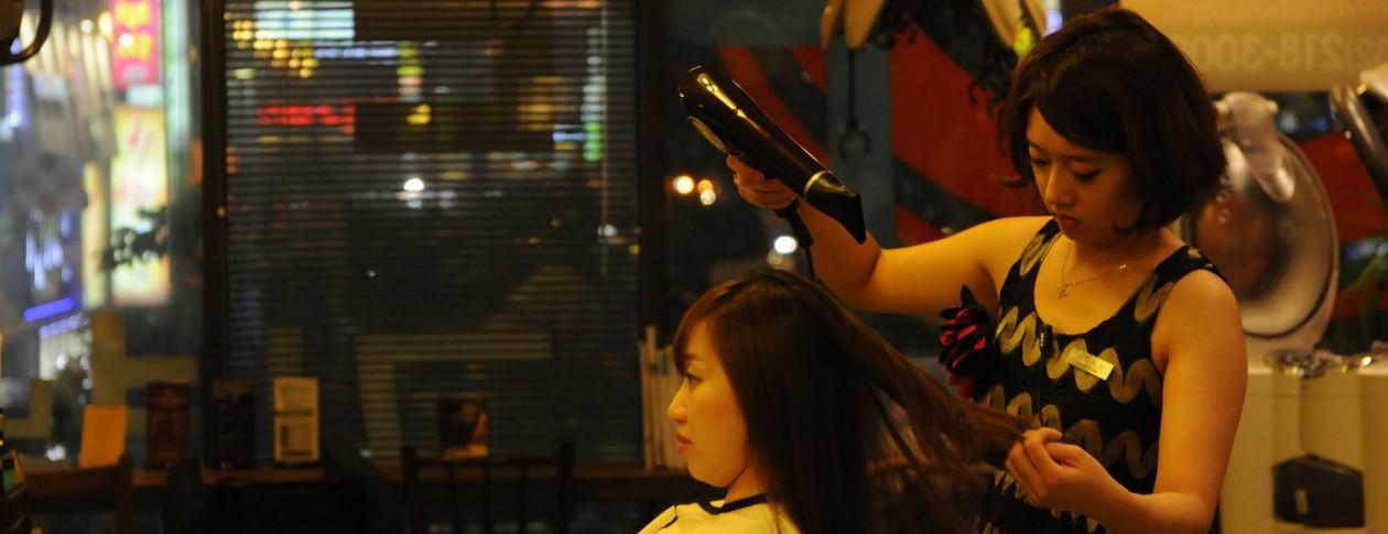 Haircut Stories